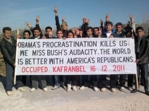 We Miss Bush